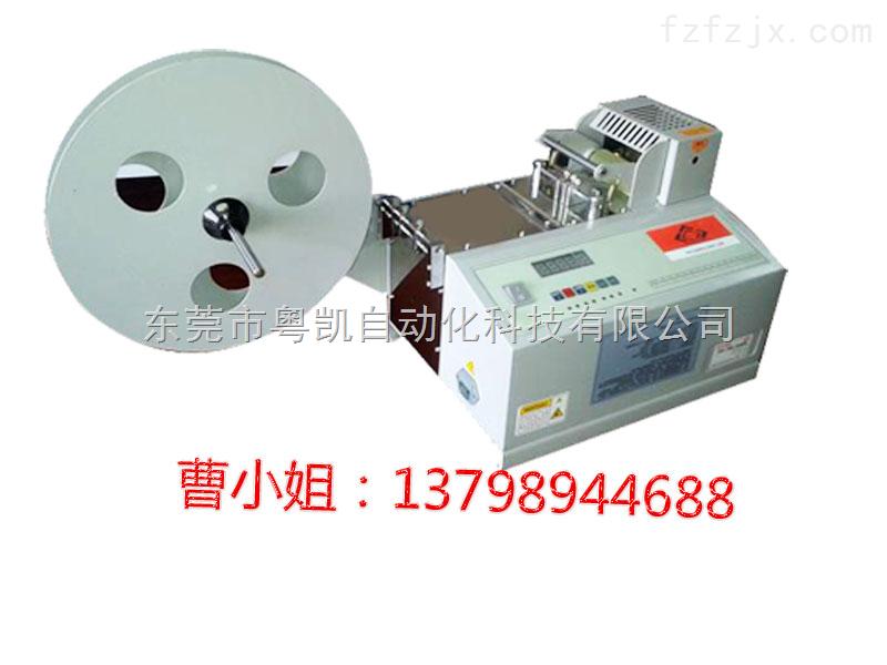 供应橡筋绳剪断机|硅胶管裁切机