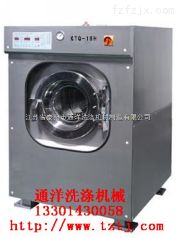 XTQ-通江全自动变频洗脱机