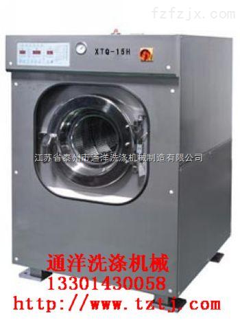 XTQ-通江全自动棉麻布洗脱机