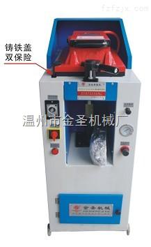 SY-单头盖式气动压合机