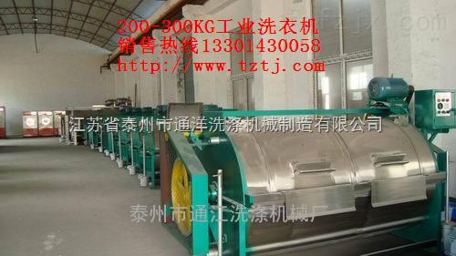 GX-通江专业医用工业洗衣机
