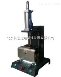 北京塑料热熔设备,促销塑料热熔设备