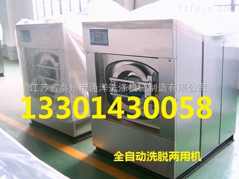 西宁医用洗衣机总代理|西宁医用洗衣机价格多少