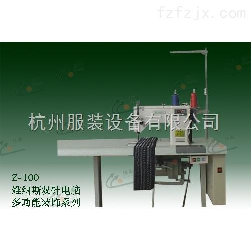 Z-100��X特�N�C花�C