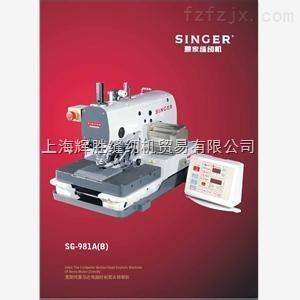 供应胜家缝纫机 家用缝纫机 电动缝纫机批发