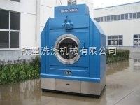 煤矿工作服烘干机,煤矿专用洗涤机械供应