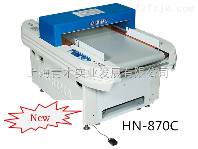 HN-870C-羽岛HASHIMA HN-870C检针机