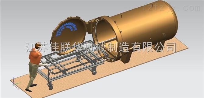 厂家直销【佳联华】高温高压真空纱线定型机