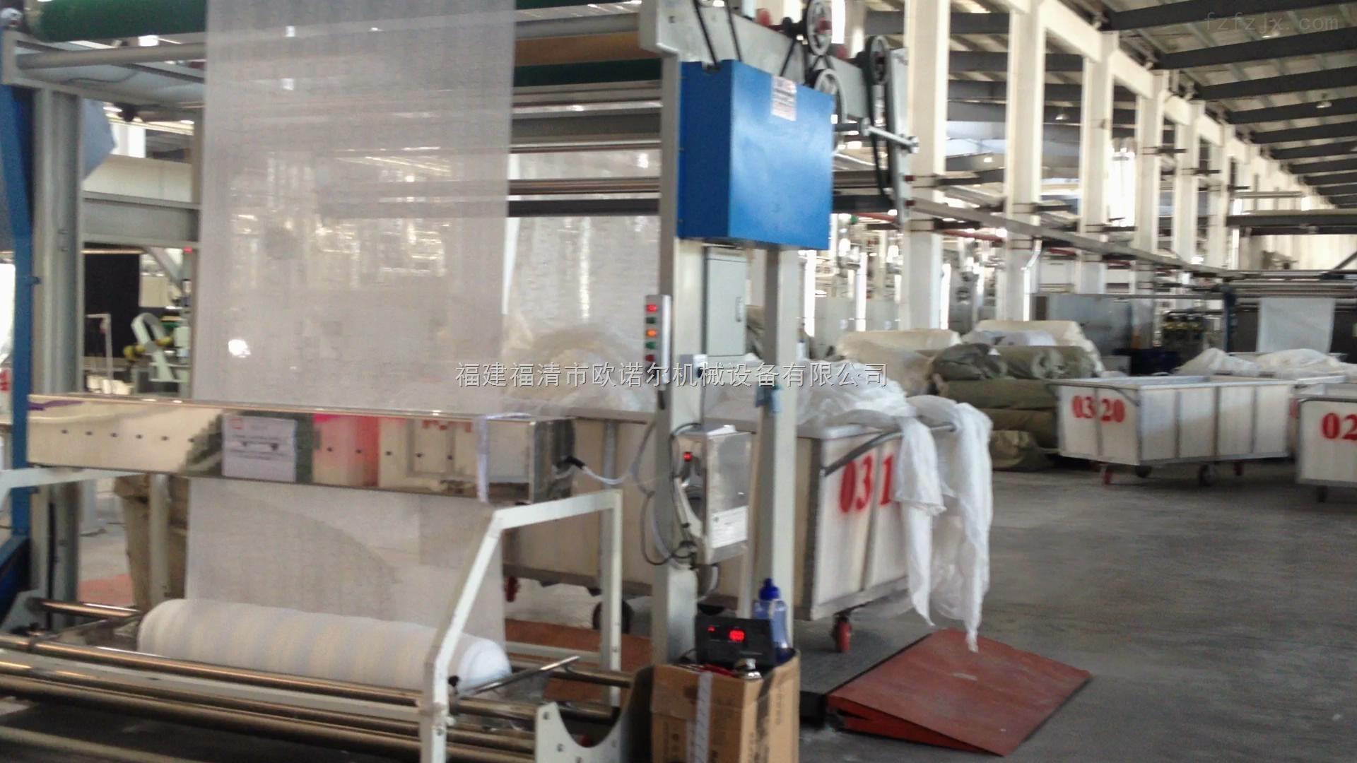 ND-1800WCD-南通纺织 印染厂专用金属检测仪