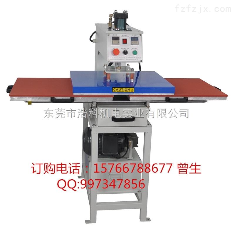 东莞厂家全国直销液压双工位烫画机压烫机热转印升华机