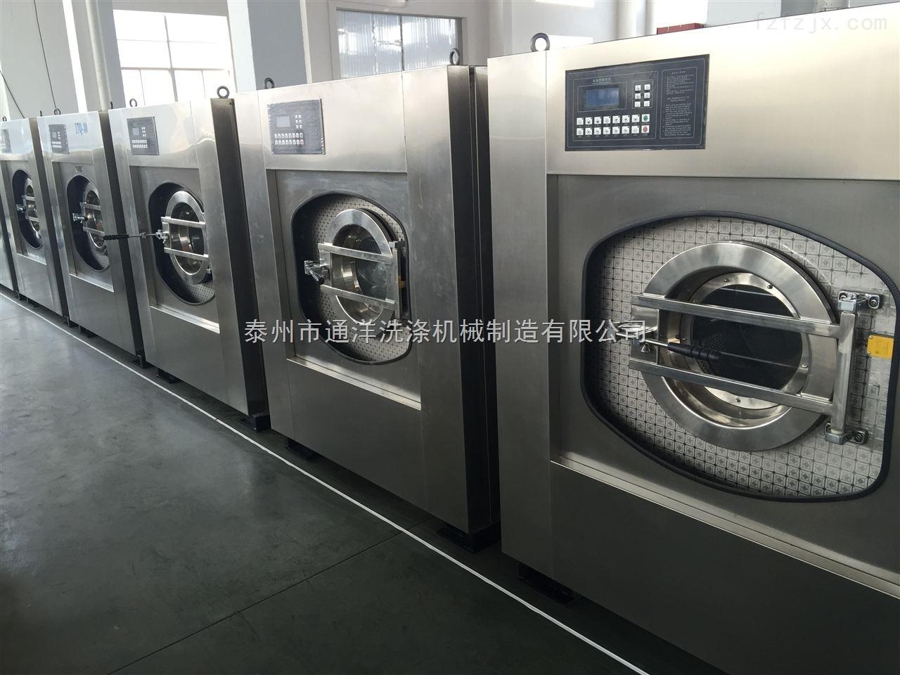 XTQ-深圳通洋XTQ校服洗��C