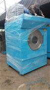 999-海狮50公斤烘干机