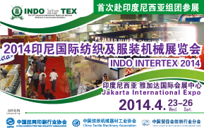 中国国际网印及数字化印刷展