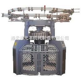 连云港元丰机械制造有限公司