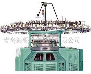 青岛海银针织机械有限公司