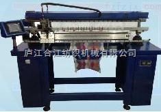庐江合江纺织机械有限公司