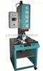 cx-1500p震动摩擦焊接机,石家庄震动摩★擦焊接机