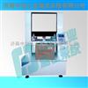 纸箱抗压强度试验机锡包装箱压力测试机,青岛包装箱压力检测设备,包装箱压力测定方法