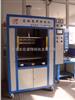 cx-5500p-专营汽车灯热板焊接机,河北汽车灯热板焊接机