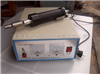 cx-900p手柄式】超声波点焊机,zui新手★柄式超声波点焊机